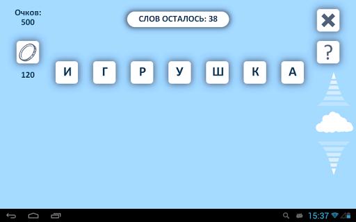 u0421u043bu043eu0432u0430 u0438u0437 u0441u043bu043eu0432 2 apkdebit screenshots 3