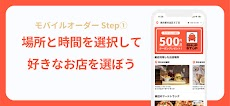 SHOP STOP Order & Deliveryのおすすめ画像2