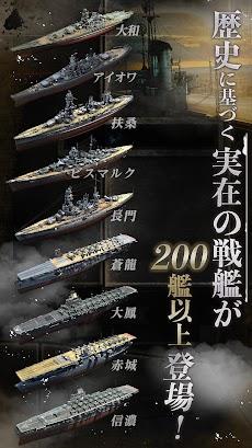 【戦艦】Warship Saga ウォーシップサーガのおすすめ画像2