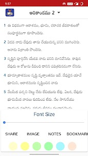Jeevadhara  Telugu Catholic For Pc | How To Use On Your Computer – Free Download 2