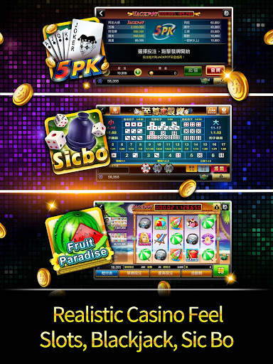 u5fb7u5ddeu64b2u514b u795eu4f86u4e5fu5fb7u5ddeu64b2u514b(Texas Poker) Apkfinish screenshots 13