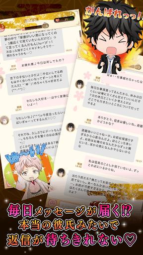 u604bu4e0bu7d71u4e00uff5eu6226u56fdu30dbu30b9u30c8uff5eu3000u4ebau6c17u604bu611bu30b2u30fcu30e0u5973u6027u5411u3051 apkpoly screenshots 5