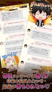 恋下統一~戦国ホスト~ 人気恋愛ゲーム女性向け 5