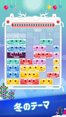 Slidey®:ブロックパズルのおすすめ画像5