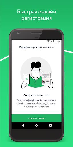 YouDrive 3.0.430 Screenshots 5