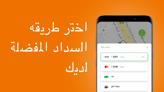 Kaiian: Taxi in Saudi Arabia 0.36.14-SUBSUN Screenshots 2