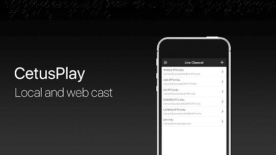 CetusPlay-удаленный сервер ТВ 4