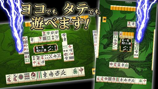 Mahjong Free apkdebit screenshots 3