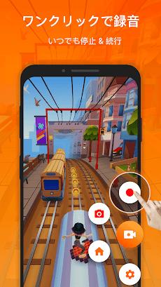 画面録画 - スクリーンレコーダー、録画アプリ、スクリーン録画のおすすめ画像1
