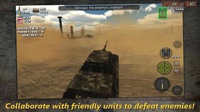 Attack on Tank : Rush - World War 2 Heroes screenshot thumbnail