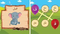 الفبای فارسی کودکان (Farsi alphabet game)のおすすめ画像4