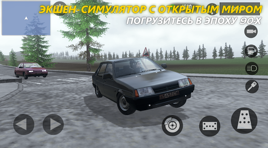 Russian Driver Mod Apk 1.0.3 (A Lot of Currency) 1