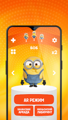 Dirol Play 1.7.2 screenshots 2