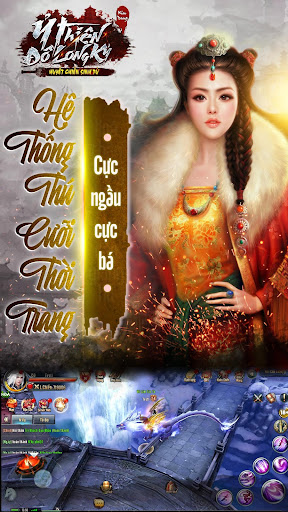 u1ef6 Thiu00ean 3D - u0110u1eb1ng Long Tranh Bu00e1 1.7.8 screenshots 2