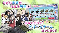 ガールズ&パンツァー 戦車道大作戦!のおすすめ画像4