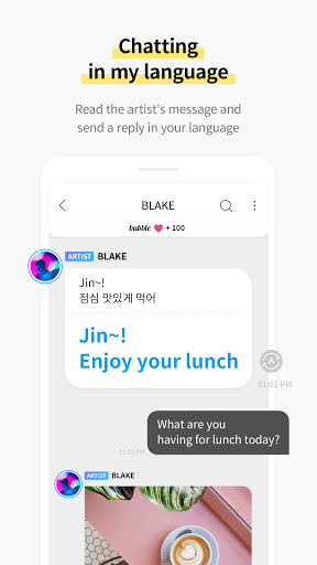 bubble for JYPnation  Screenshots 6