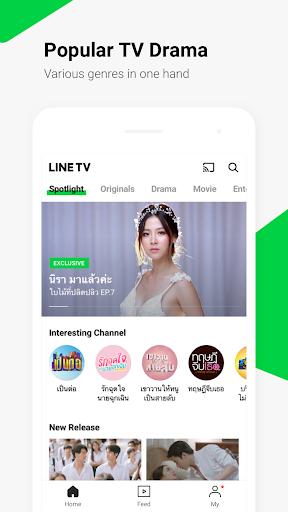 LINE TV  screenshots 1
