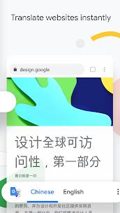 Google Chrome APK for Android TV (2021 Latest version, MOD) 4