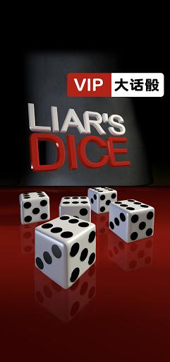 Liar's Dice VIP https screenshots 1