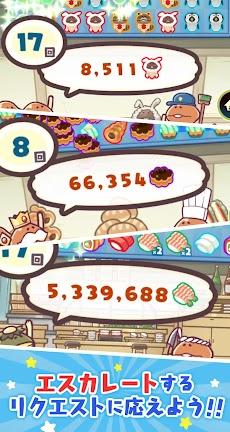 〈なめこのパズル〉まとめてモーケ!なめこ店のおすすめ画像4