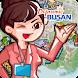 ドリーム旅行会社 - Androidアプリ