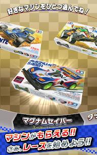 ミニ四駆 超速グランプリ 3