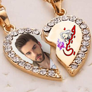 Name & photo on the necklace