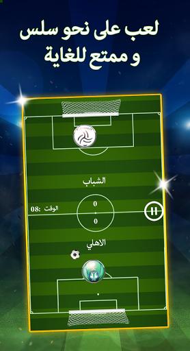 لعبة الدوري السعودي للمحترفين  2021 ⚽🏆  screenshots 1