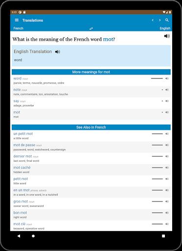 Word Hippo modavailable screenshots 12