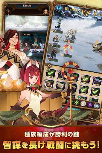 AFK u30a2u30eau30fcu30ca  screenshots 3