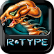 R-TYPE - Androidアプリ