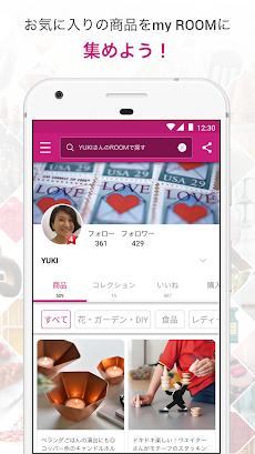 ROOM すきなモノが見つかる楽天のショッピングアプリのおすすめ画像2