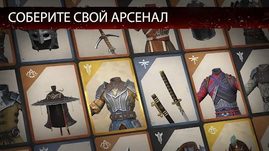 Shadow Fight 3 - РПГ файтинг Screenshot