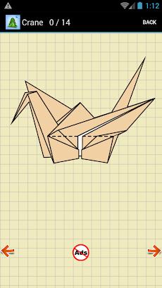 折り紙の遊び方 - Origami Instructionsのおすすめ画像5