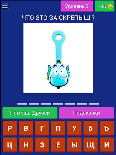 u0421u043au0440u0435u043fu044bu0448u0438 3 8.15.4z screenshots 13