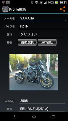 moto.Note - (バイク燃費/車両管理)のおすすめ画像2