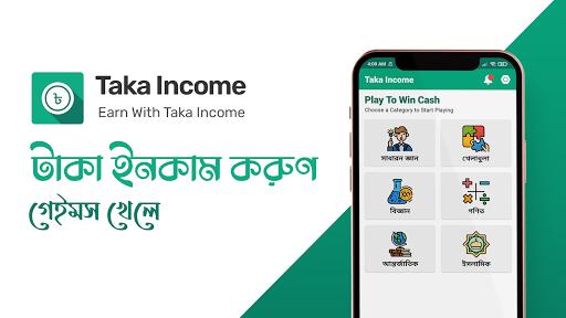 Taka Income - u099fu09beu0995u09be u0987u09a8u0995u09beu09ae - Online Income BD apkdebit screenshots 1
