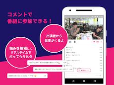 AGARUTV(アガるTV)のおすすめ画像4