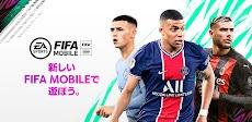 FIFA MOBILEのおすすめ画像1