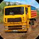 Euro Cargo Truck Driver Transport: 新しいトラックのゲーム