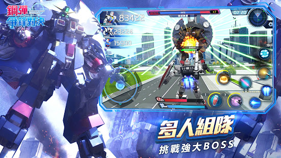 Mod Game Mobile Suit Gundam TW for Android