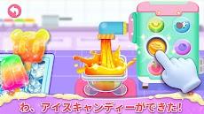 リトルパンダ:おいしいパン屋さんのおすすめ画像4