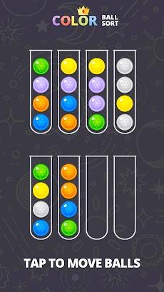 カラーボールソート - パズルゲームの並べ替えのおすすめ画像2