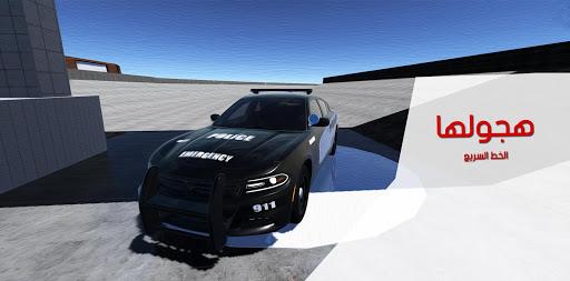 the drift / Highway  screenshots 1