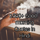 Good Morning Happy Life Quotes para PC Windows