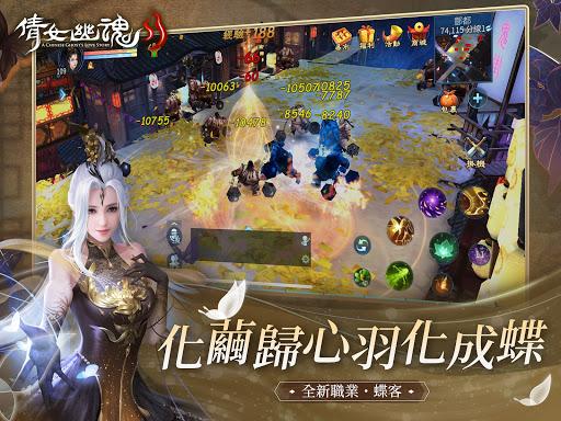 u5029u5973u5e7du9b42II  screenshots 2