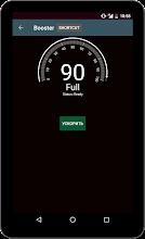 AntiVirus Android for Tablet & Mobile screenshot thumbnail