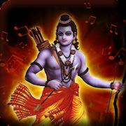 Lord Ram Ringtone