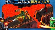 The LEGO ® Movie Video Gameのおすすめ画像4