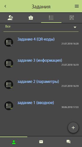 u0422u0435u043bu0435u043fu043eu0440u0442. u0418u0433u0440u044b 1.0.9 Screenshots 4